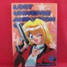 LOST UNIVERSE #2 Full Color Manga Japanese