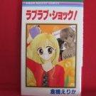Love Love Shock! Manga Japanese / KURAHASHI Erika