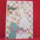 Loveholic #1 Manga Japanese / MIYAGAWA Masayo