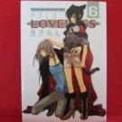 Loveless #6 Manga Japanese / KOUGA Yun