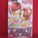 Lovey Dovey #5 Manga Japanese / ODA Aya