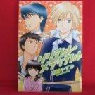 Lyrical Medical Manga Japanese / HAZAKI Yasumi