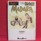 MADARA Tensei hen #1 Manga Japanese / TAJIMA Sho-u