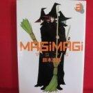 Magi Magi #2 Manga Japanese / SUZUKI Jirou