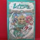 Magic Knights Rayearth #3 Manga Japanese / CLAMP