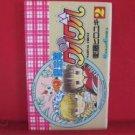 Magical Circle Guru Guru #2 Manga Japanese / ETO Hiroyuki