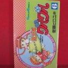 Magical Circle Guru Guru #6 Manga Japanese / ETO Hiroyuki