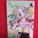 Magical x Miracle #4 Manga Japanese / MIZUTANI Yuzu