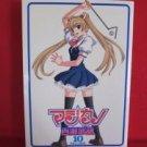 Magikano #10 Manga Japanese / MOMOSE Takeaki