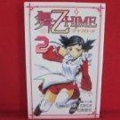 Mai Otome #2 Manga Japanese / HIGUCHI Tatsuhito, YOSHINO Hiroyuki, SATOU Kenetsu