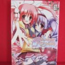 Marriage Royale #3 Manga Japanese / NATSUKI Koko