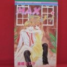 Max Lovely! #3 Manga Japanese / KURAHASHI Erika