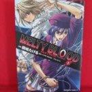 Melty Blood #1 Manga Japanese / KIRISHIMA Takeru