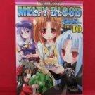 MELTY BLOOD Comic Anthology #10 Manga Japanese