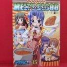 MELTY BLOOD Comic Anthology #15 Manga Japanese