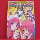 MELTY BLOOD Comic Anthology #4 Manga Japanese