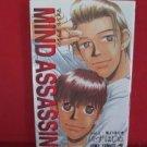 Mind Assassin #2 Manga Japanese / KAZU Hajime
