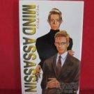 Mind Assassin #3 Manga Japanese / KAZU Hajime