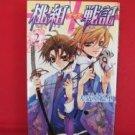 Momogumi Plus Senki #2 Manga Japanese / SAKONDOU Eri
