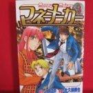 Money Maker #3 Manga Japanese / KOZO, OOKUBO Katsuya
