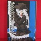 Monochrome Factor #2 Manga Japanese / SORANO Kairi