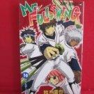 Mr. Fullswing #10 Manga Japanese / SUZUKI Shinya