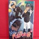 Mr. Fullswing #19 Manga Japanese / SUZUKI Shinya