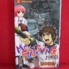 Mr. Fullswing #6 Manga Japanese / SUZUKI Shinya