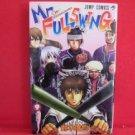 Mr. Fullswing #9 Manga Japanese / SUZUKI Shinya