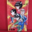 Murder License Kiba #16 Manga Japanese / HIRAMATSU Shinji