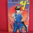 Murder License Kiba #6 Manga Japanese / HIRAMATSU Shinji