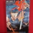 Murder License Kiba #8 Manga Japanese / HIRAMATSU Shinji