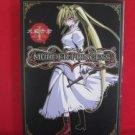 Murder Princess #1 Manga Japanese / INUI Sekihiko