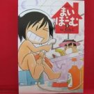 My Home #2 Manga Japanese / MUNKO