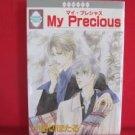 My Precious Manga Japanese / ODAGIRI Hotaru
