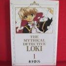 Mythical Detective Loki #1 Manga Japanese / KINOSHITA Sakura