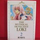 Mythical Detective Loki #2 Manga Japanese / KINOSHITA Sakura