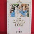 Mythical Detective Loki #5 Manga Japanese / KINOSHITA Sakura