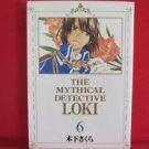 Mythical Detective Loki #6 Manga Japanese / KINOSHITA Sakura