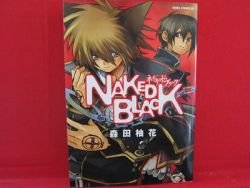 Naked Black Manga Japanese / MORITA Yuzuka