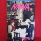 Nana #14 Manga Japanese / YAZAWA Ai