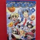 Nananana #1 Manga Japanese / HARADA Showtarou