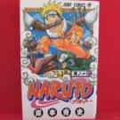 Naruto #1 Manga Japanese / KISHIMOTO Masashi