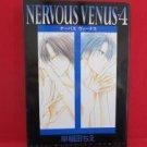 Nervous Venus #4 Manga Japanese / WASEDA Chie