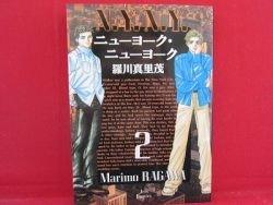 New York New York #2 Manga Japanese / RAGAWA Marimo