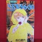 News 6:30 Manga Japanese / AKAISHI Michiyo