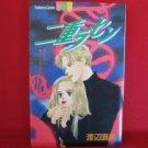 Nijuurasen Manga Japanese / WATANABE Naomi