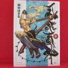 Ninja Girls #2 Manga Japanese / TANAKA Hosana