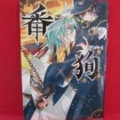 Number #4 Manga Japanese / TSUBAKI Kawori
