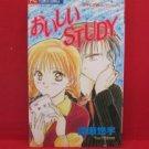 Oishii Study Manga Japanese / WATASE Yuu